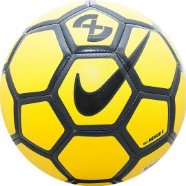 Мяч футзальный Nike Rolinho Menor X