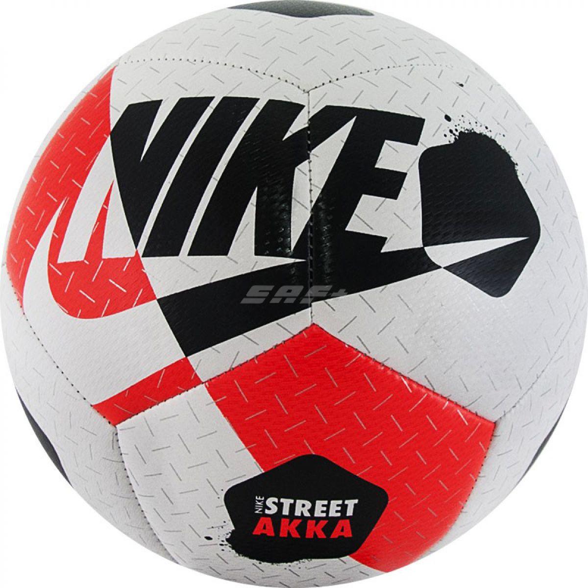 Мяч футзальный Nike Street Akka