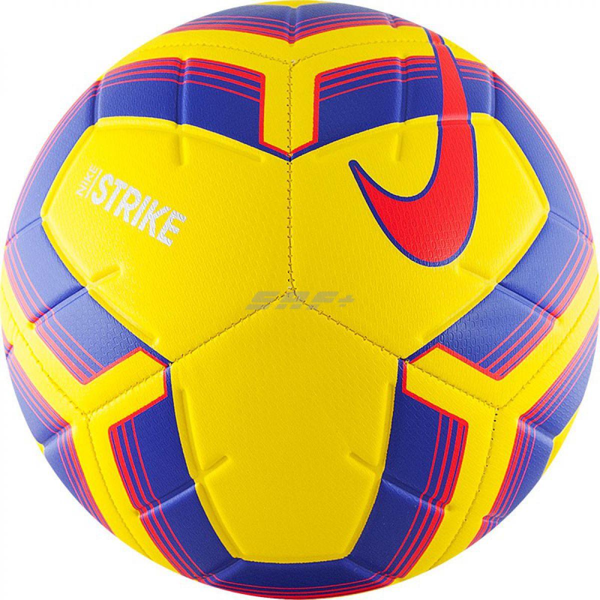 Мяч футбольный Nike Strike Team