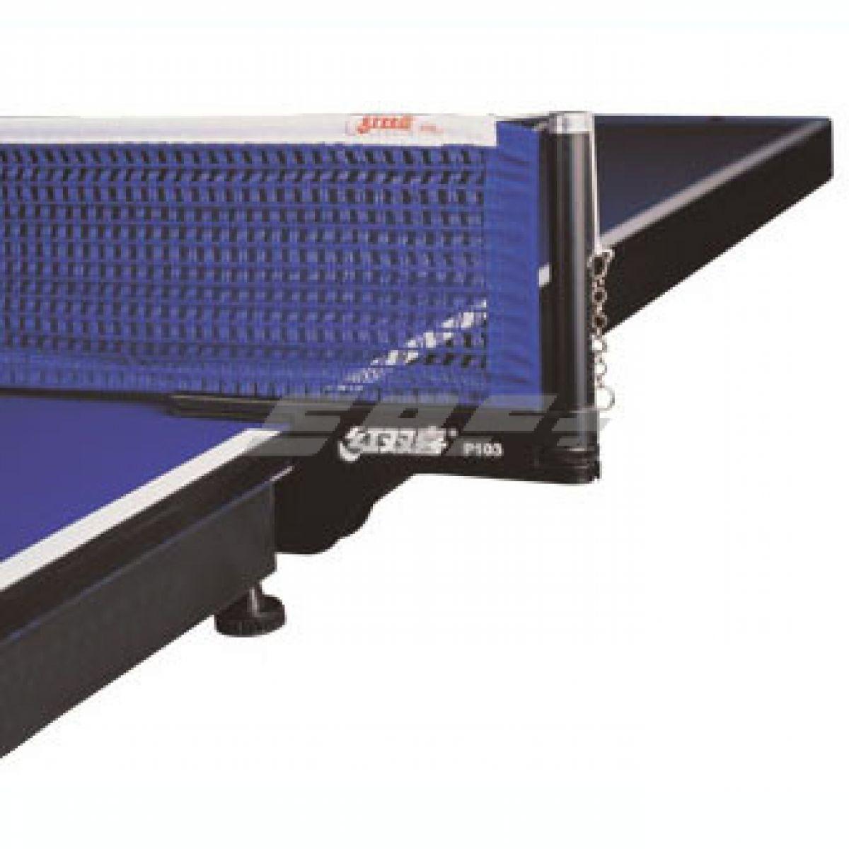 Сетка для настольного тенниса Сетка для наст. тенниса DHS P103 BLUE, в компл. с мет. стойками, измерит. высоты, синяя