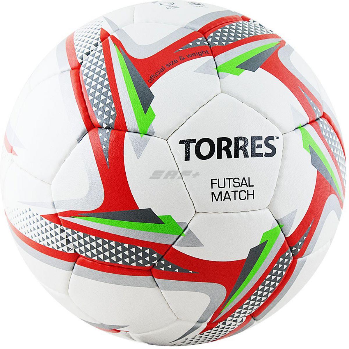 Мяч футзальный TORRES Futsal Match