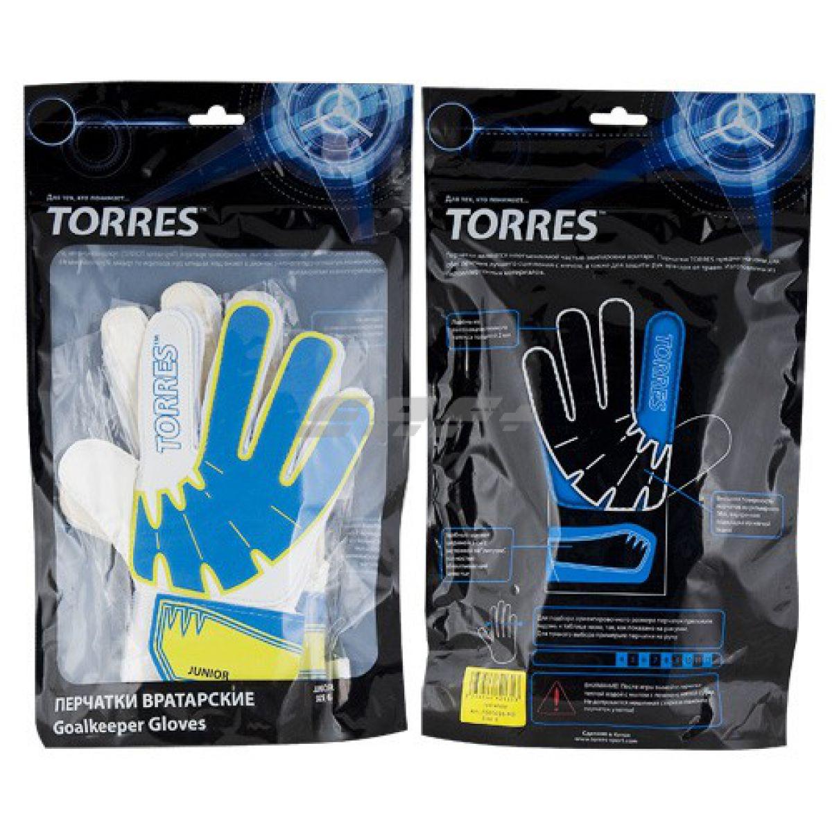 Перчатки вратарские TORRES Junior