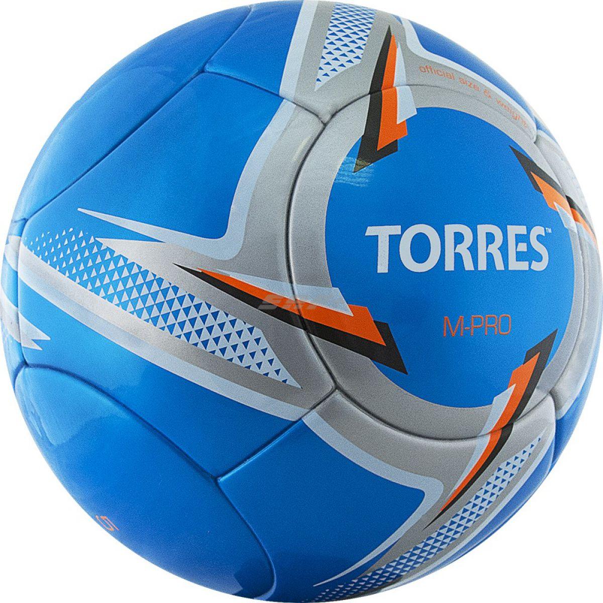 Мяч футбольный TORRES M-Pro Blue