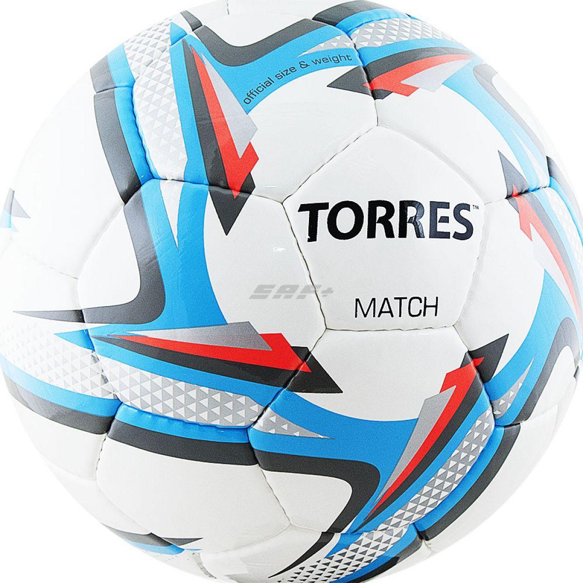 Мяч футбольный TORRES Match