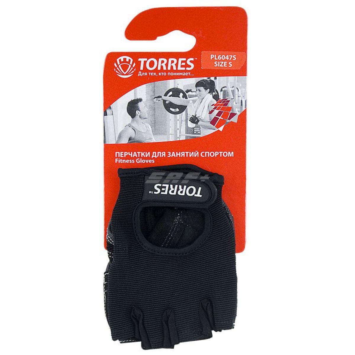 TORRES Перчатки для занятий спортом