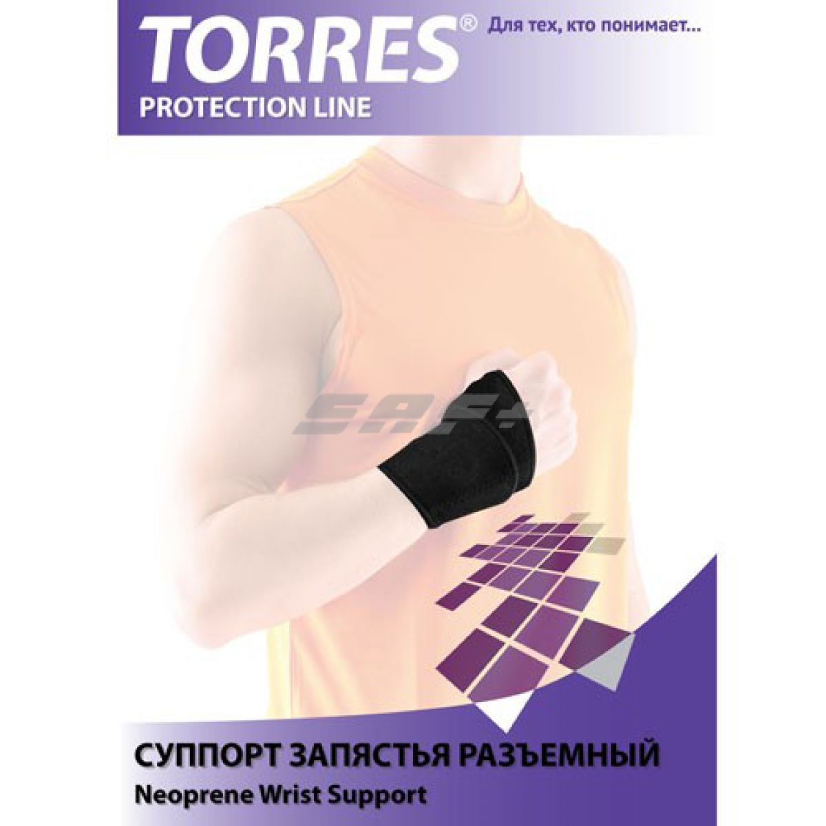 TORRES Суппорт запястья