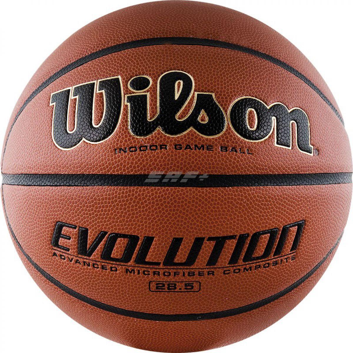 Мяч баскетбольный WILSON Evolution