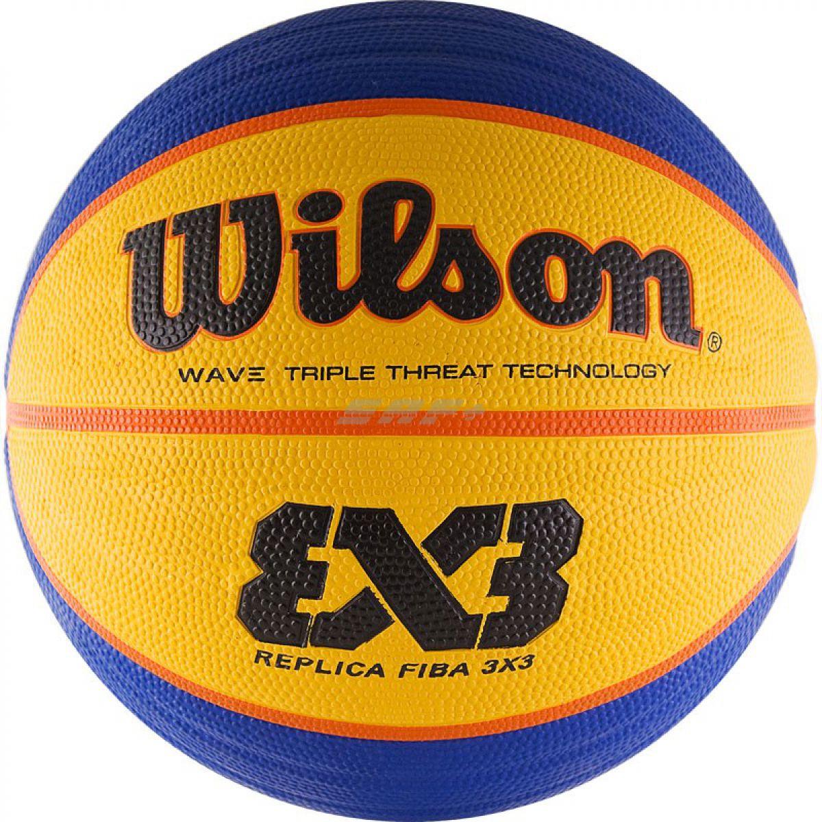 Мяч баскетбольный WILSON FIBA3x3 Replica