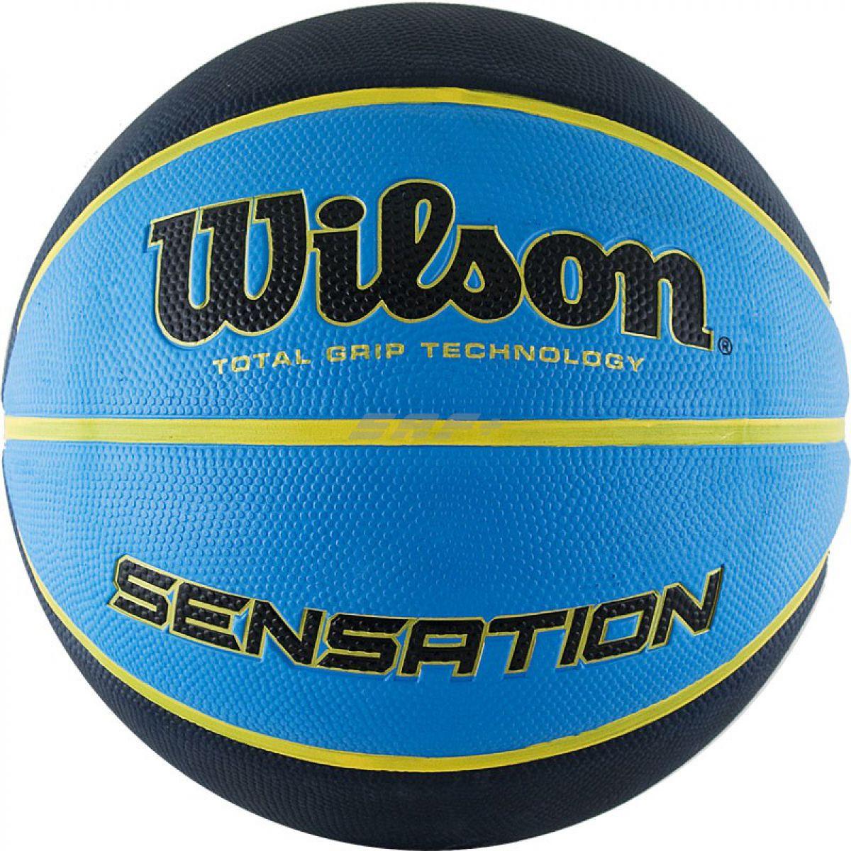 Мяч баскетбольный WILSON Sensation