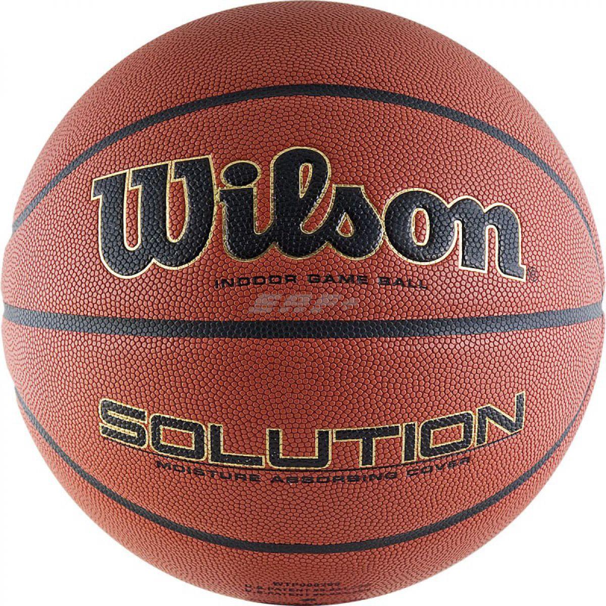 Мяч баскетбольный WILSON Solution VTB24