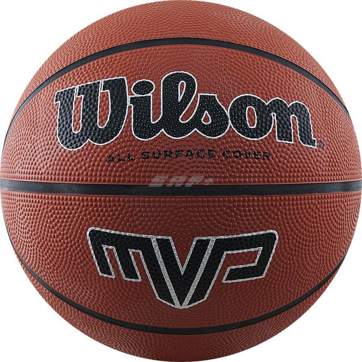 Мяч баскетбольный Wilson MVP