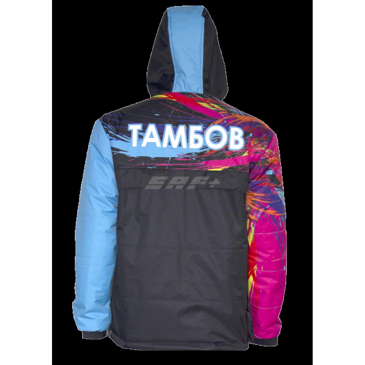 """Демисезонная  куртка  """"БАХУС"""" на утеплителе """"Сиберия"""" до -15*"""