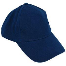 Бейсболка тёмно синяя (полувелюр)