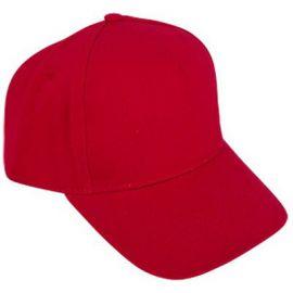Бейсболка красная (велюр)