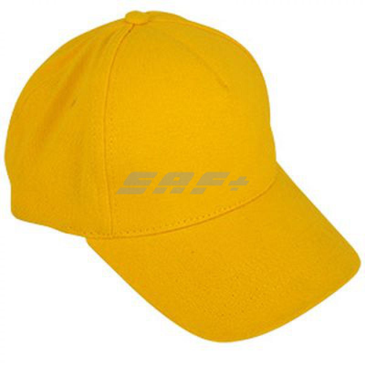 Бейсболка жёлтая (полувелюр)