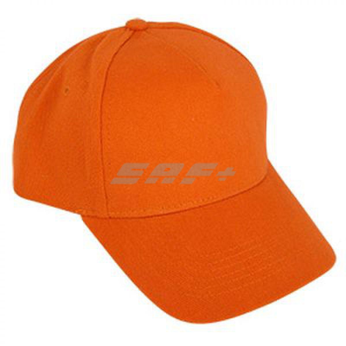 Бейсболка оранжевая (полувелюр)