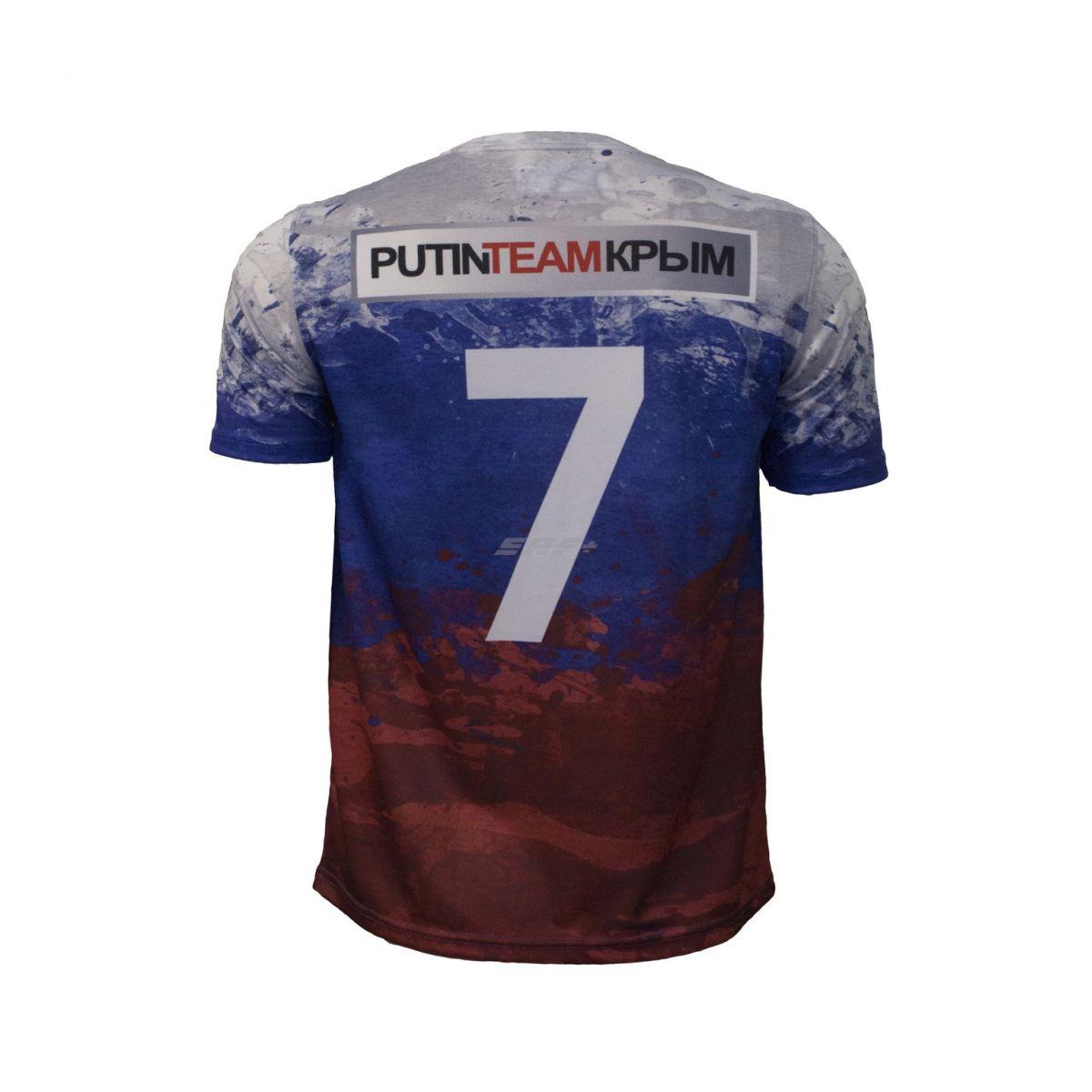 Сувенирная футболка ДИЗАЙН 0101