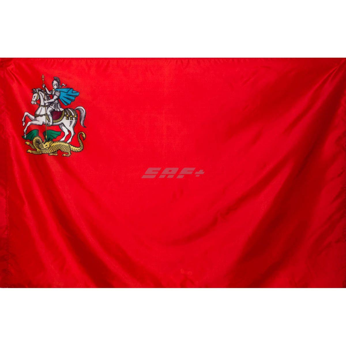 Флаг сублимационный