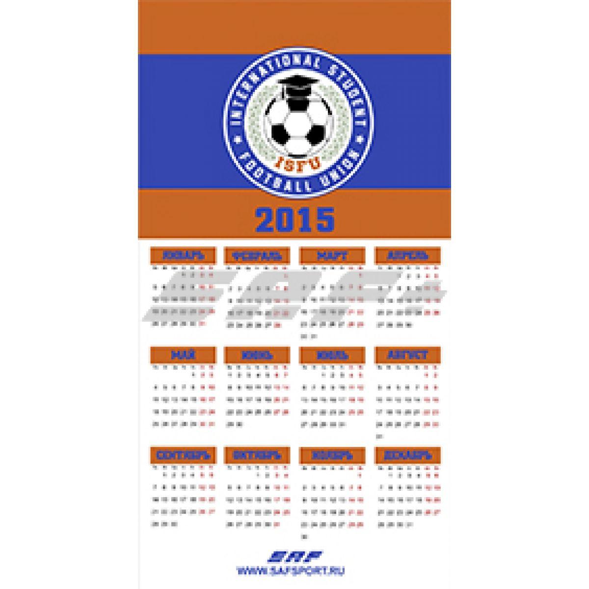 Календарь сублимационный