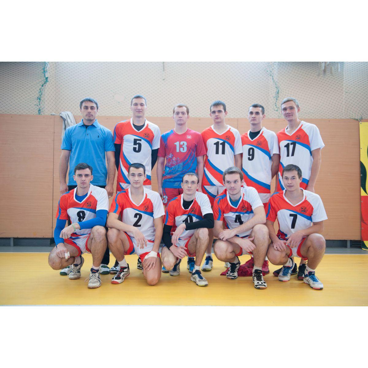 "Футбольная форма ""ДИЗАЙН 026"""