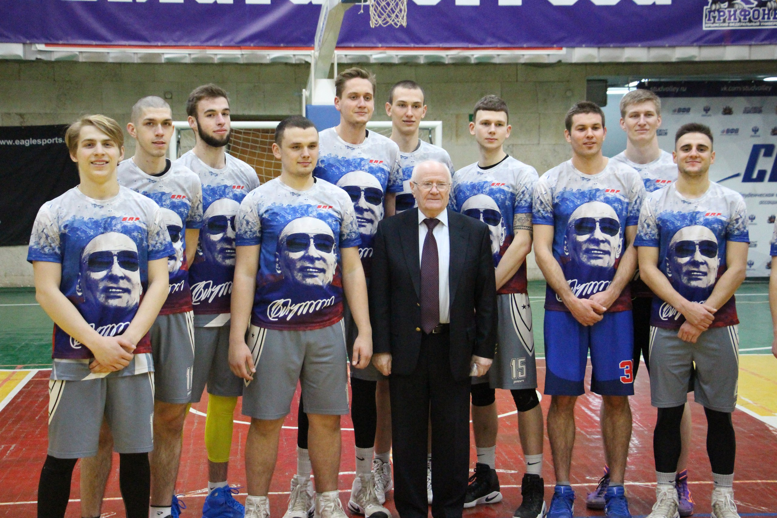 Матч звезд баскетбола в Крыму>